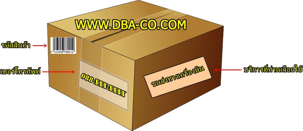 box-Aircraft
